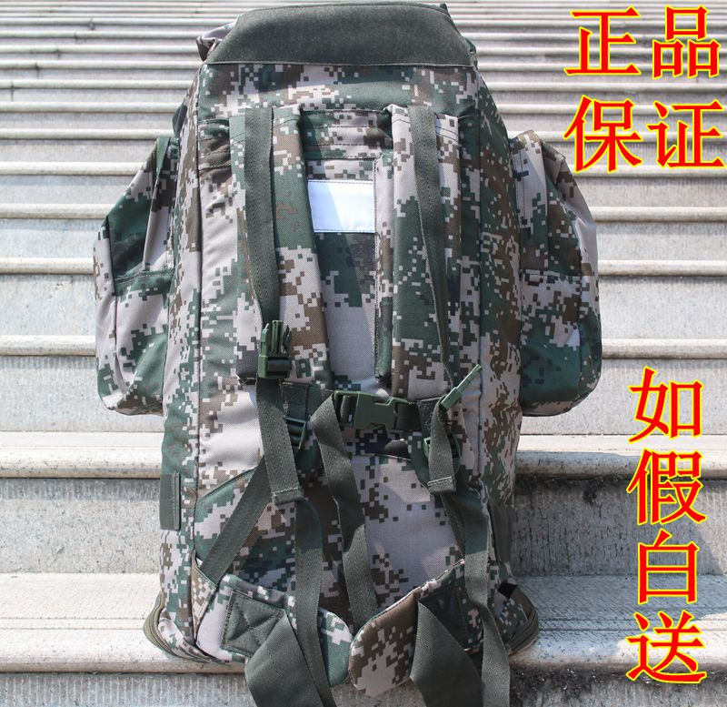 Genuine distribution 07 backpack 01B cold area soldier carrying steel frame waterproof shoulder camouflage Backpack