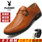 Dandy summer men invisible shoes for men 6cm leather strap breathable hollow business casual