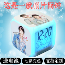 Yi Chi seal tfboys Colorful alarm clock led colorful light Night Lamp star album around the same gift