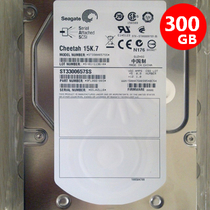 Three-year Quality Assurance of Seagate Server Hard Disk 300G SAS 15000 to ST3300657SS 15K.7
