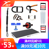 Fitness Equipment Home Male multi-function training set sit-down abdominal device weight loss exercise pull arm force device