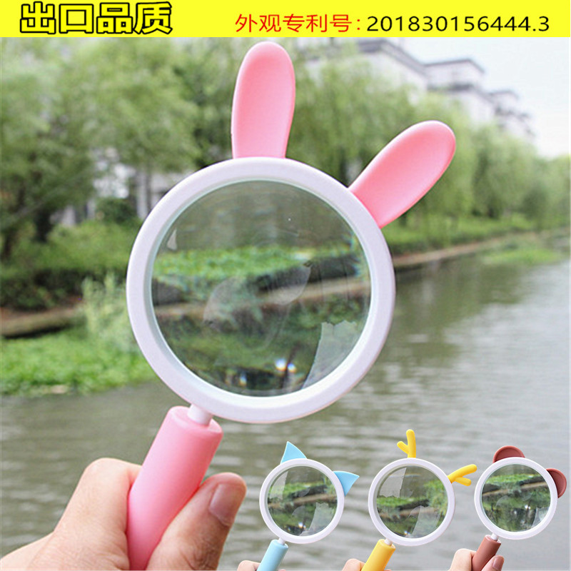Export childrens magnifying glass HD cartoon kindergarten elementary school students science class magnifying glass insect observation box