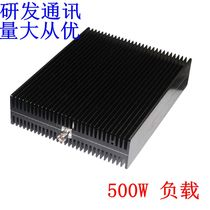 500W High Power load N public head coaxial load DC-3GHz 50 ohm connector optional