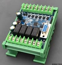 PLC工控板国产PLC模块FX2N 1N 10MR模拟量输入带导轨简易延时模块