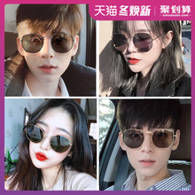 Short-sighted sunglasses Female Tide 2019 New sunglasses for men can be equipped with polarizing glasses for degree discoloration driving
