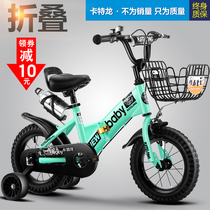 Katron Childrens bike 2-3-4-6-7-8-9-10 year old male and female baby stroller 18 inch Kids Bicycle