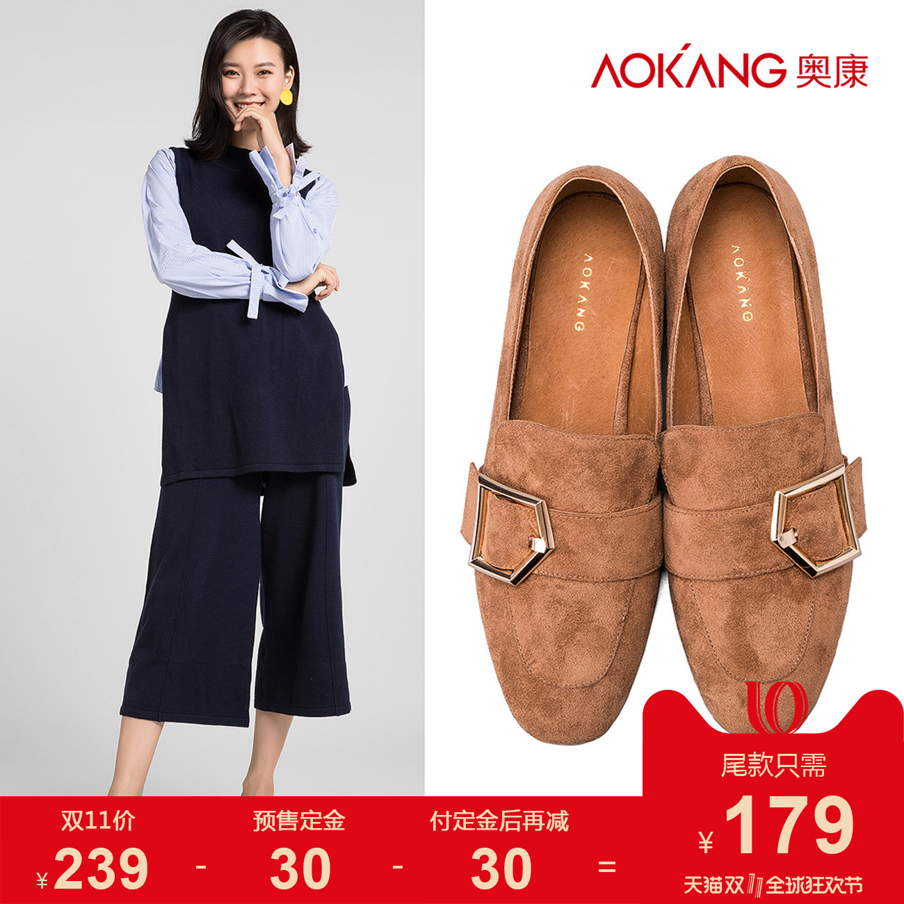 Aokang women's shoes square toe set single shoes women's Retro thick heels fashion women's shoes autumn