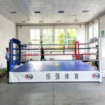 Boxing ring Boxing Competition special Landing boxing table Sanda Boxing table Wrestling Wushu Ring