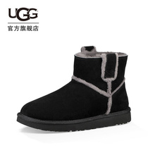 UGG Autumn Winter Ladies Snow Boots Flat Bottom Classic Novelty Collection Hairy Casual Fashion Boots 1100211