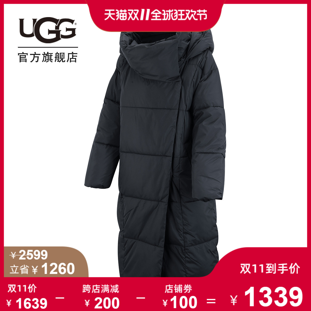 UGG2020 autumn winter new womens clothing Catherine cold cotton clothing 1104063