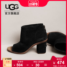 Ugg spring summer women's sandals high heel square fashion trend fish mouth open toe thick heel shoes high heels 1019996