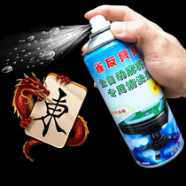 Automatic Mahjong Machine Cleaning Agent Mahjong cleaner Mahjong Cleaning Agent decontamination does not degaussing
