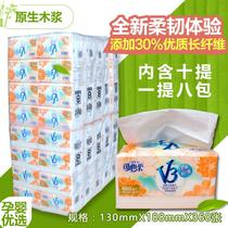 Kexin Flexible paper Towel Napkin 80 Pack Ten mention three layers whole batch of whole box hair dining family Baby applicable