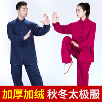 Tai Chi suit autumn and winter tai chi training clothes womens milk silk thick plus velvet martial arts autumn dress Chinese wind winter model