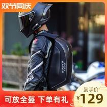 Carbon fiber motorcycle riding 揹-shoulder knight mens and womens locomotive hard shell bag waterproof reflective outdoor bag