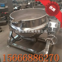 Red Oil chili sauce Automatic stirring stir-fry sandwich pot can be customized takes medicine electromechanical plus hot fried machine mixing pot