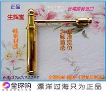 Genuine Taiwan shenhui Tang pure copper Dragon ruler divination energy detection Rod feng shui Compass (V1 large copper)