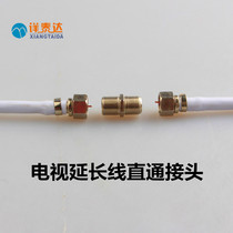 Cable TV Line Extended docking straight head metric F head F mother to mother TV double pass f head to connector thread