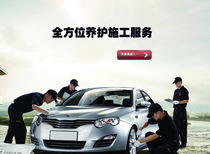 Chongqing car maintenance construction hours service charge replacement spark plug (4 cylinder engine below)