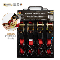 Macquarie tight Rope Bundle Strap bundle pack Tighten with car luggage packed with lorry pull
