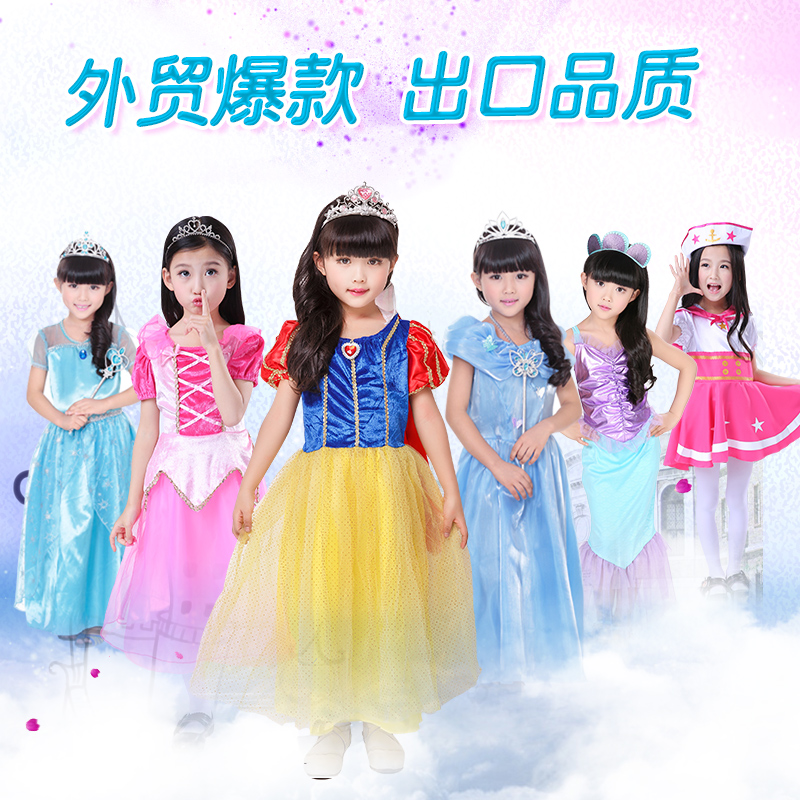 Halloween Children's Clothing Girl Snow White Cosplay Dresses