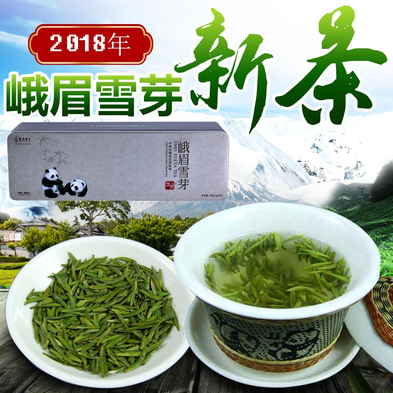 New Tea Emei Xueya Huixin 108G Sparrow Green Tea Emeishan Tea Gift Box Spring Tea in 2019