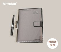 Exclusive to Vitu Blue Notebook Live Room