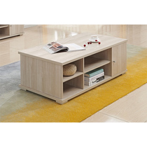 Full friends small and medium-sized household type wood color simple modern living room coffee table 70567 self-mentioned 7