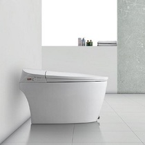 Huayi toilette intelligente