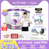 Nestles official flagship store Chaoqineng 3 Super Nengen 3 800g*8 cans of moderate hydrolyzed infant milk powder