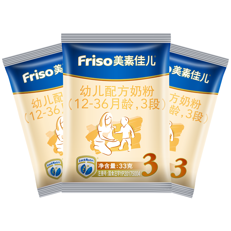 (Live room 9 yuan new guest exclusive) Mei Sujiaer milk powder 3 sections of trial eating bag 33g x 3 pack
