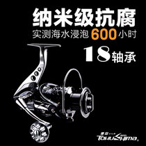 HK2 Dedao fishing boat all-metal spinning wheel fishing wheel 18-axle anti-SEA fishing line wheel Jihai rod wheel subwheel