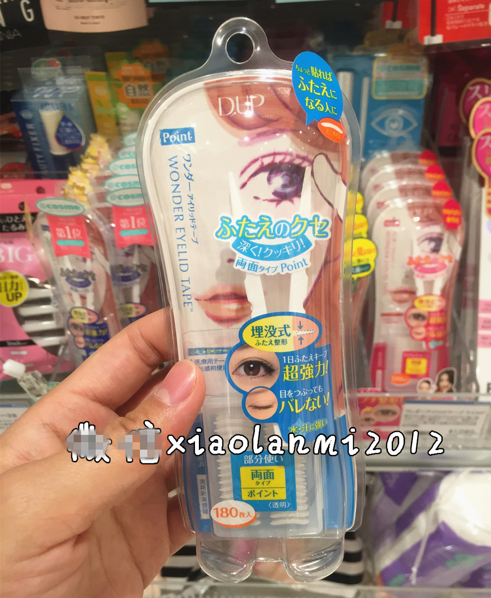 Spot Japans local DUP magic invisible double eyelid paste beauty double-sided patch 180 key local type