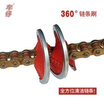 Автомобильная цепь 360 градусов кисть со всех сторон немного чистящего средства цепи красная щетка