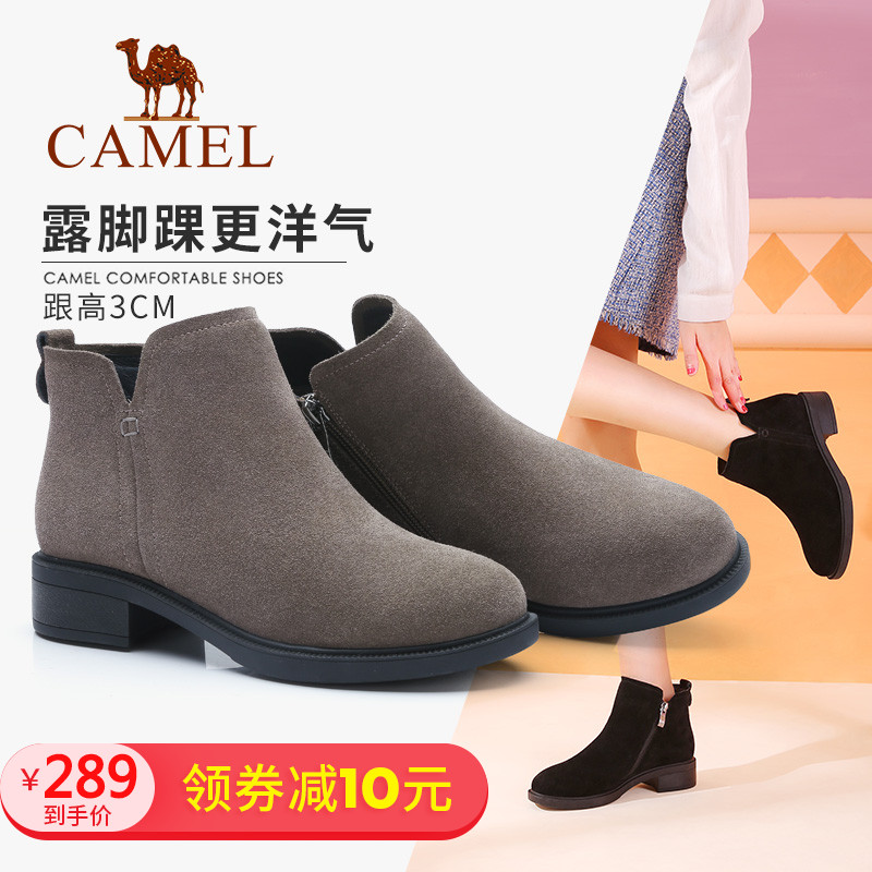 Camel 2018 new autumn thick with ankle boots female frosted England Chelsea boots fashion low with women's shoes women's boots