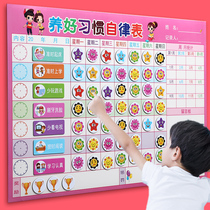 Childrens growth self-discipline table magnetic reward wall paste card table plan management time curriculum good habits behavior to develop primary school students baby points praise reward and punishment table home life record.