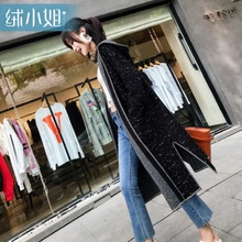 Long sweater jacket Korean version of autumn dress 2019 knee-length cap and thicker knitted sweater women's cardigan loose wool overcoat