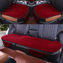 Winter car cushion wool wool wool cushion winter cushion short wool car cushion single woman without backrest three sets of wool cushion