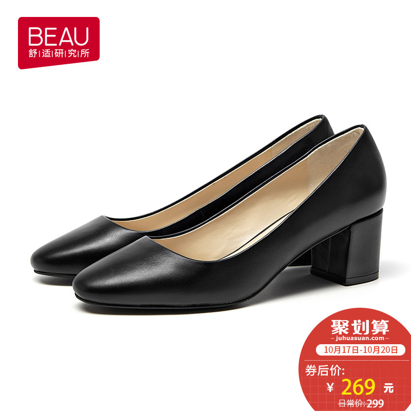 BEAU 2019 New Genuine Black Round-Headed Professional Shoes Women's Shoes with Rough heels and Shallow Mouth