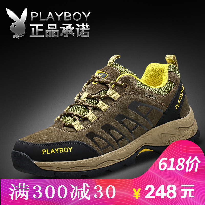 Playboy men's shoes autumn and winter sports leisure walking shoes fashion shoes men's hiking shoes student shoes