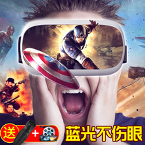 Smartphone dedicated VR virtual reality 3D Glasses Game cinema head-mounted helmet handle AR All-in-one machine