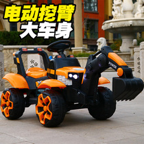 Children Electric Excavator Remote control excavator can sit can ride Hook machine toy car Engineering vehicle large boy size