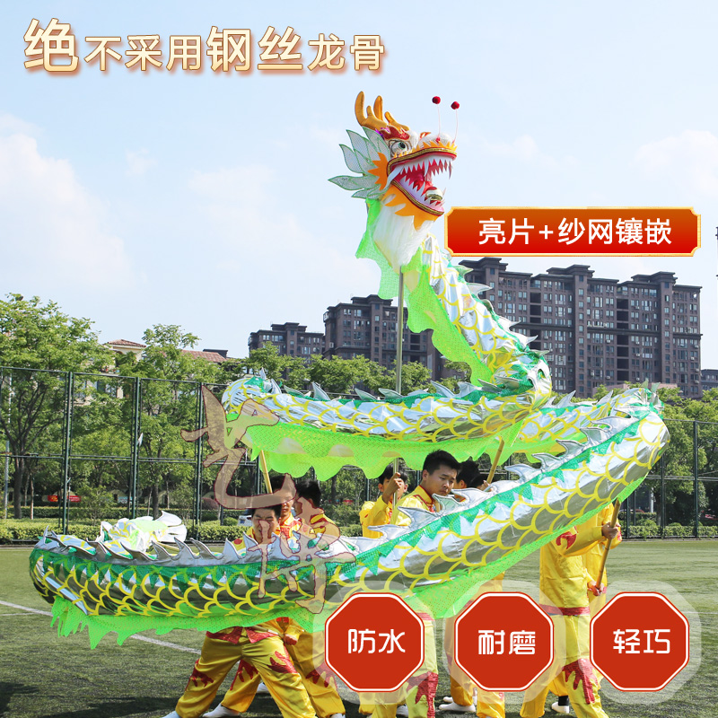 Special Dragon Dance Projects Dragon Lantern Dance Dragon Dance Lion Nightlight Dragon Lion Dance Golden Dragon Dance Dragon 9 Dragon Lion Clothing Lighting Dragon