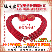 Plug-free simulation electronic firecrackers Spring Festival wedding anniversary move electronic firecrackers battery with firecrackers flash