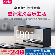 Dido Wireless Bluetooth speaker Bass Cannon home computer mini German earned truck load outdoor oversized volume portable 3d surround alarm clock Radio new stereo