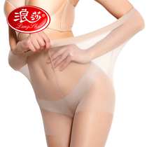 Stockings large size 200 pounds fat mm anti-hook silk summer thin section any cut Langsha pantyhose lengthened plus fat increased