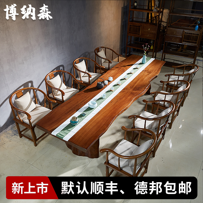 Tea table and chair combination solid wood tea table tea table coffee table new Chinese Zen modern simple large board table teahouse tea ceremony tea ceremony