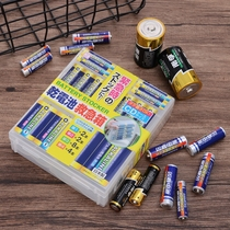 Japan imports South Rover battery Storage box Finishing box No. 5th 7th Dry battery Storage box transparent waterproof box
