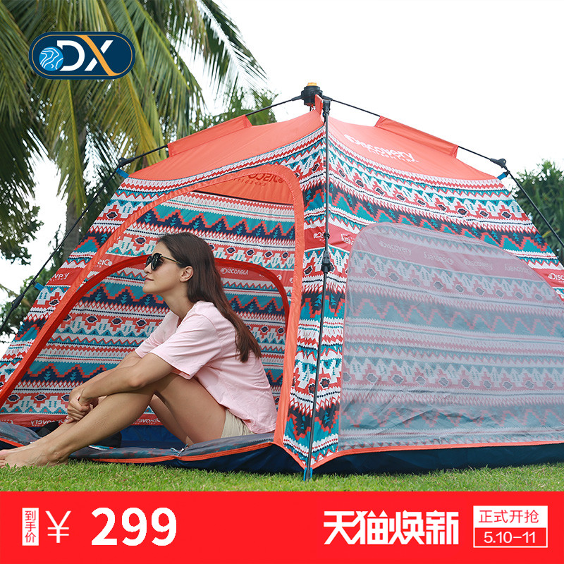 [The goods stop production and no stock]Discovery tent outdoor 3 person automatic speed open rainproof camping tent shade EEDF80173