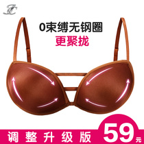 Jiacheng Dance JC Latin Dance Special Underwear bra Professional one word with dance chest pad beautiful back gathered bra